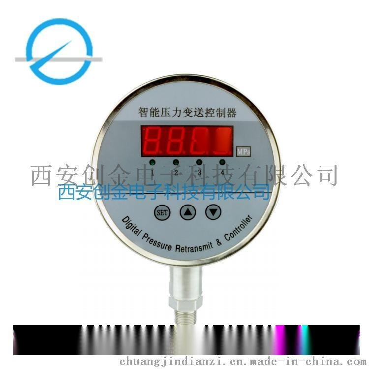 SYB-351智能经济型压力控制器 石油管道专用压力开关价格