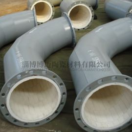 博迈陶瓷大量供应耐磨陶瓷管道弯头 内衬高铝陶瓷弯头管道