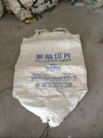 旧塑料集装袋