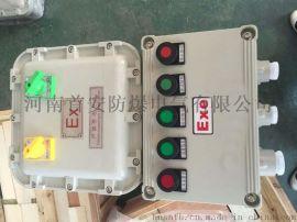 郑州防爆厂家设计防爆动力配电箱,防爆照明配电箱