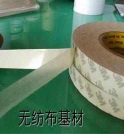 长期供应3M9080双面胶/无纺布基材