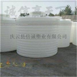 全新熟料6吨pe化工储罐6立方塑料水箱