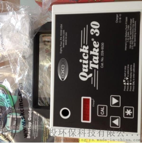 美国QuickTake30(QT30)安德森六级空气微生物采样器