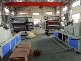 PVC仿大理石装饰板生产线UV石塑板材设备生产线