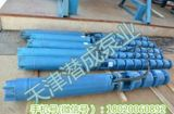 QJ型地热潜水深井泵