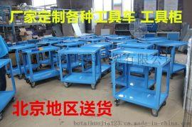 定制重型双三层手推车多层工具车汽修组装厂多功能车间物料周转车