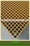 玻璃鋼格柵蓋板地溝蓋板厚度30-38 洗車房專用玻璃鋼漏水格柵