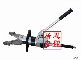 居思安BDQ10/24-A型便携式液压多功能钳订购优惠