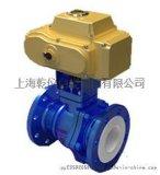 MQ941F耐腐蚀球阀手动(电动)法兰球阀,上海乾仪厂家直销