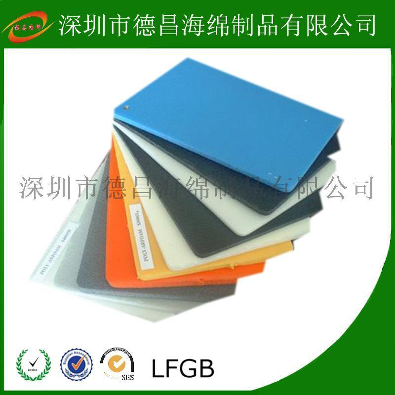 防静电XPE、导电IXPE材料、LOGO标签材料、XPE复合包装材料厂家、IXPE价格