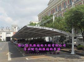 江阴自行车车棚制作价格、江阴小区工厂汽车遮阳棚