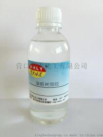 玻璃纤维网格布粘结剂 玻纤涂膜剂 脲醛樹脂胶