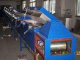 供應微波節能橡膠硫化機