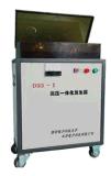 DSG-II交直流一體化高壓發生器