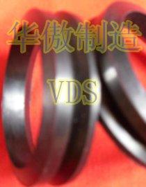 VA71 橡胶密封圈