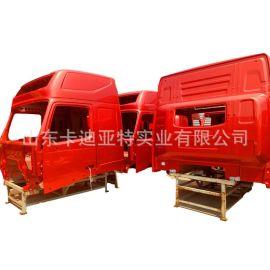 重汽豪沃10款自卸车火红色高配驾驶室总成 仪表电器保半年