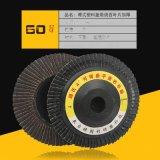 厂家直销 75塑盖百叶轮 100*16抛光百叶片 棕刚玉黑砂耐磨 百叶轮
