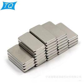 强力稀土钕铁硼强力磁铁磁钢耐高温圆形带孔强磁N35  N50