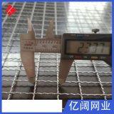 不锈钢编织网不生锈镍不锈钢轧花防护网不锈钢过滤筛网金属编织网