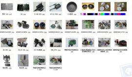 电动表盒专用马达机芯配件调节开关旋钮帽等