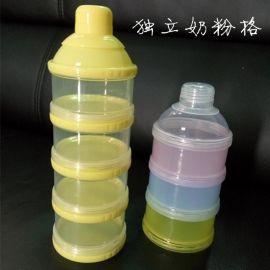 廠家批發 奶粉格 簡易奶粉盒 儲物盒 寶寶奶粉儲存盒 奶粉盒 便攜