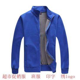秋冬新款男女卫衣开衫长袖加厚保暖休闲绒衫拉链摇粒绒外套工作服