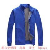 秋冬新款男女卫衣開衫长袖加厚保暖休闲绒衫拉链摇粒绒外套工作服
