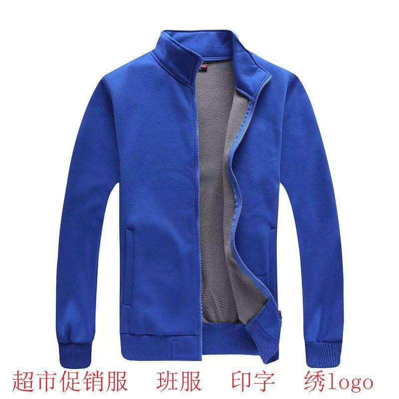 秋冬新款男女衛衣開衫長袖加厚保暖休閒絨衫拉鍊搖粒絨外套工作服