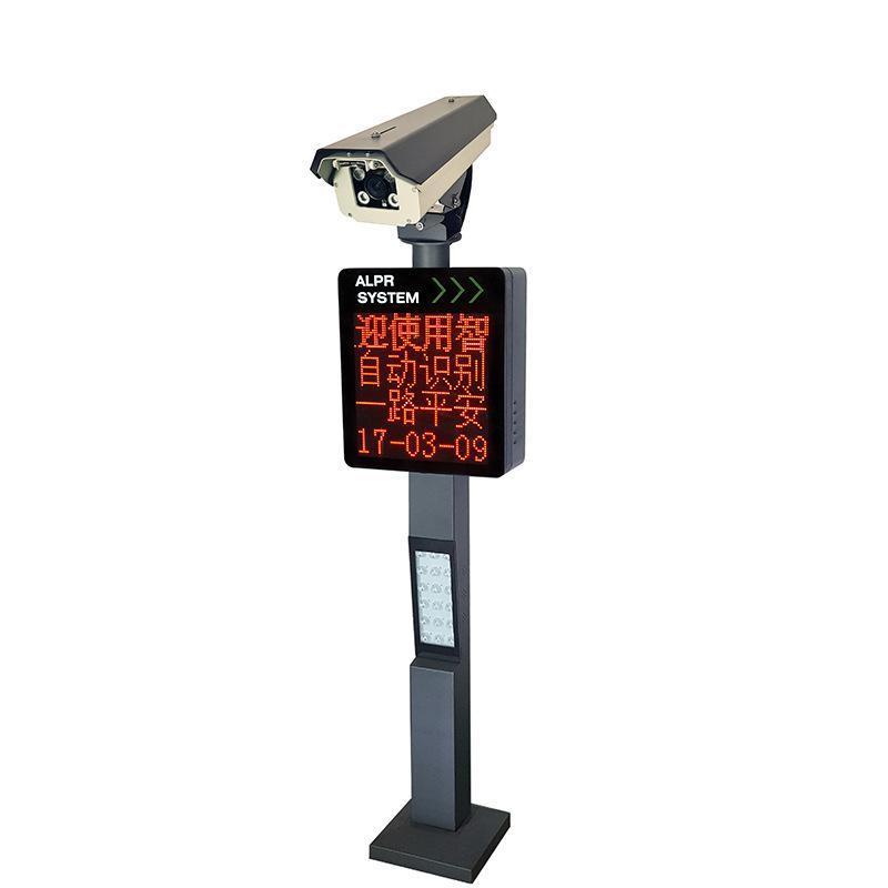 智慧停車場道閘收費管理小區門禁自動升降杆柵欄道閘車牌識別系統