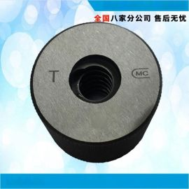 各国标准螺纹ISO PT螺纹检测规