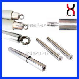 厂家供应钕铁硼除铁棒 强磁磁力棒 强力磁力架 不锈钢强力磁棒