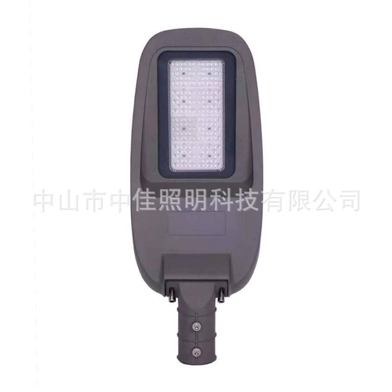 户外led路灯头外壳 150W鸭舌帽路灯套件 压铸一体led贴片路灯头