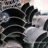 加气站立柱铝转角 现货铝合金圆角 广东R60铝圆角厂家批发