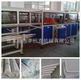 中国江苏张家港16-40mm一出二PVC电工穿线管管材挤出机生产线