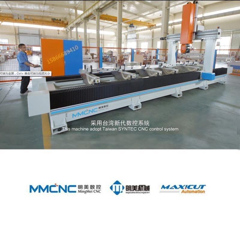 江苏供应铝型材五轴数控加工中心汽车配件五轴加工设备