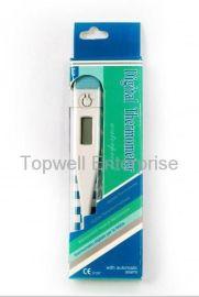 数码体温计(TW-001)