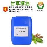 大量供应天然优质甘草油天然植物甘草油植物单方精油厂家直销