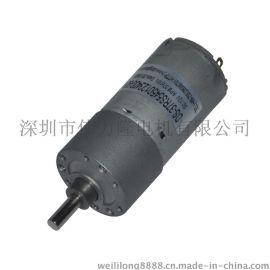 直流减速电机WL-37RS545 微型齿轮减速箱 感应出纸机