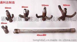 水鑽鑽桿 水鑽鑽頭 3.5鑽頭 110管鑽頭 回拖鑽頭