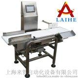 厂家热销重量分选机高速高精度重量检测机LHWS-150(3g-1000g)