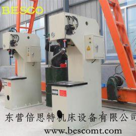 北京天津液压机数控单臂液压机160吨通用成型液压机