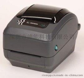 供应斑马Zebra桌面级条码打印机GX-430T