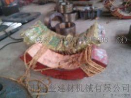 球磨机球面瓦锡基合金瓦中国制造网全文   销售