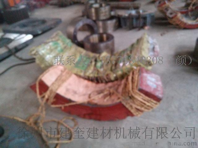 球磨机球面瓦锡基合金瓦中国制造网全文最低价销售