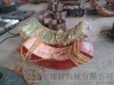 球磨機球面瓦錫基合金瓦中國製造網全文最低價銷售