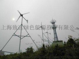 上海致遠5kW海島離網型風光互補發電系統