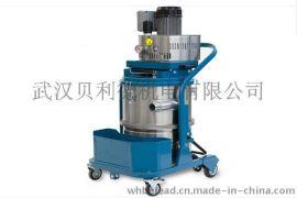 V55 ATEX 21工业防爆吸尘器