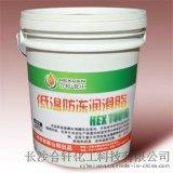 温州-40℃低温润滑脂/重负荷低温润滑脂浙江厂家