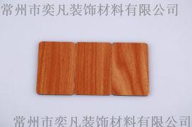 常州外墙铝塑板 铝塑板内外墙装饰 柚木 **优良 常州铝塑板