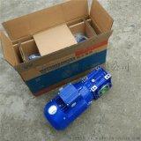 紫光RV減速機廠家/紫光減速電機/清華紫光減速機